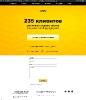 Landing page для CMS Wordpress